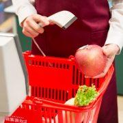 消費税軽減対策補助金