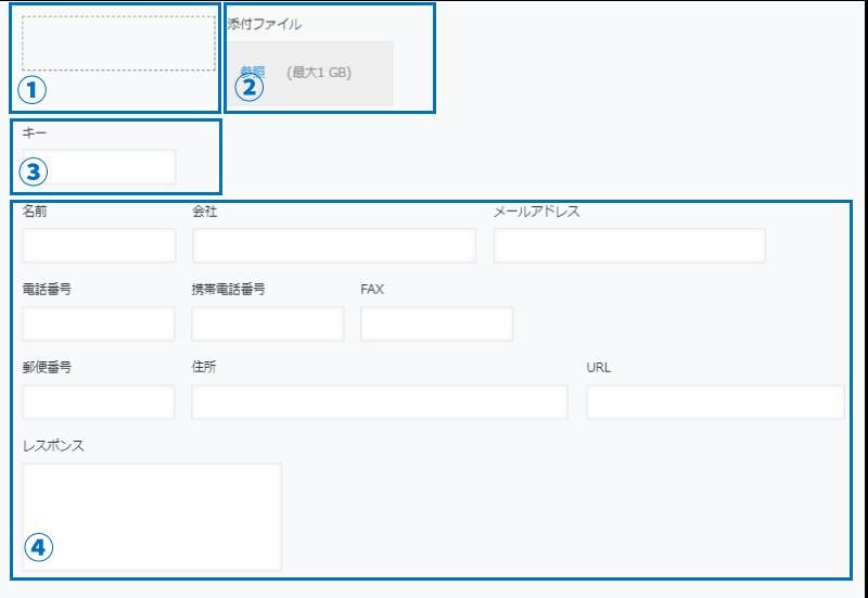 kintoneAi名刺解析プラグイン_アプリ詳細